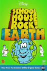 schoolhouse rock earth