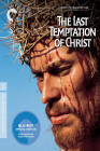 the last temptation of christ